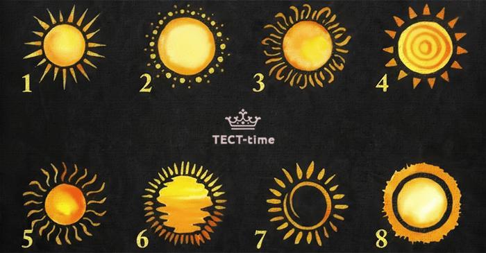 тест солнце