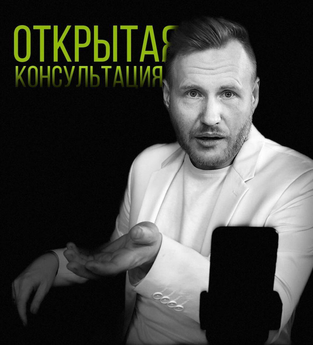 Евгений Койнов