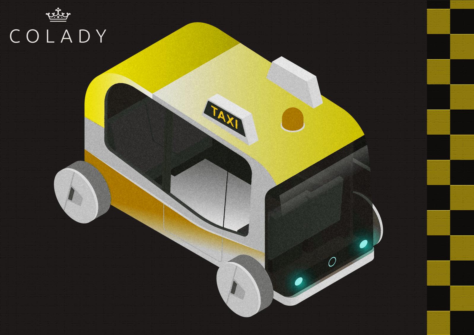 машина будущего 4