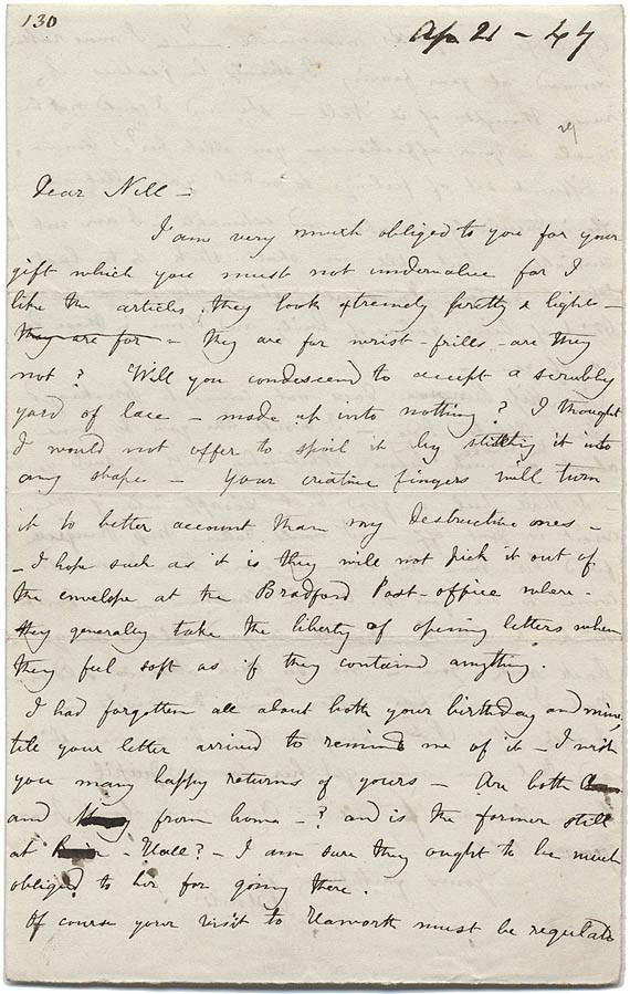 Письмо Шарлотты