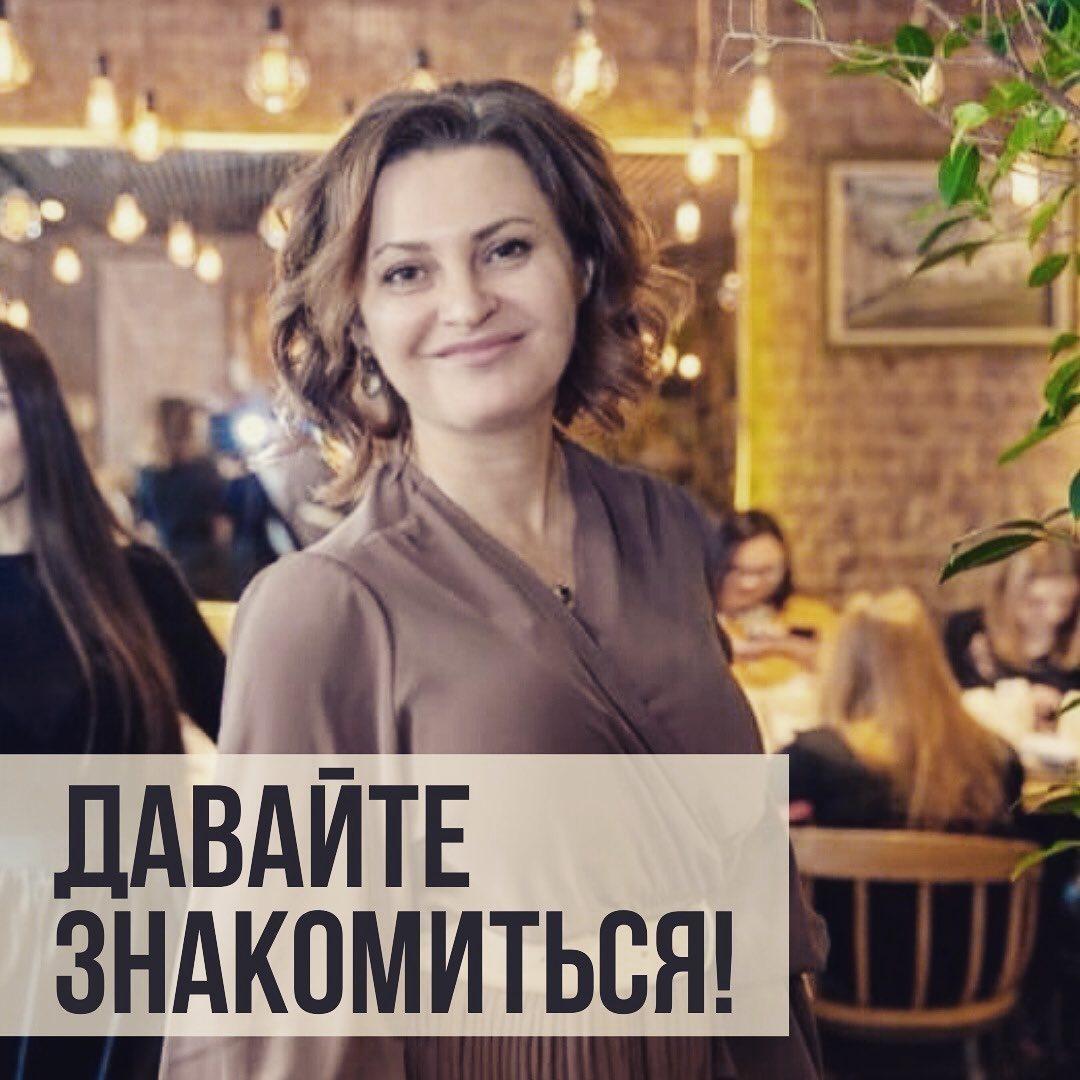 Лариса Скороходова
