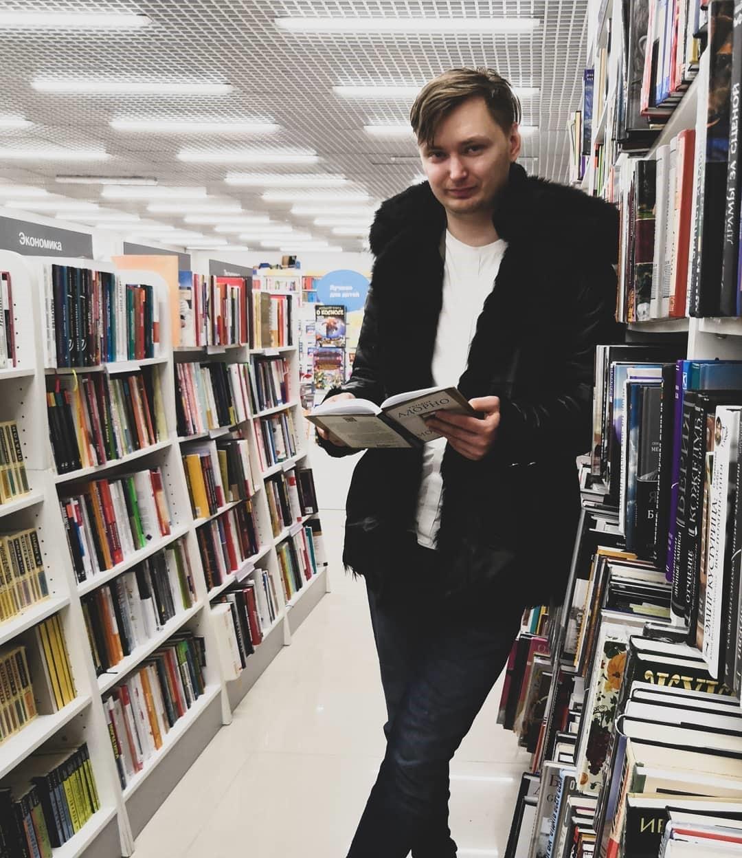 Олег Дмитриевич Долгицкий