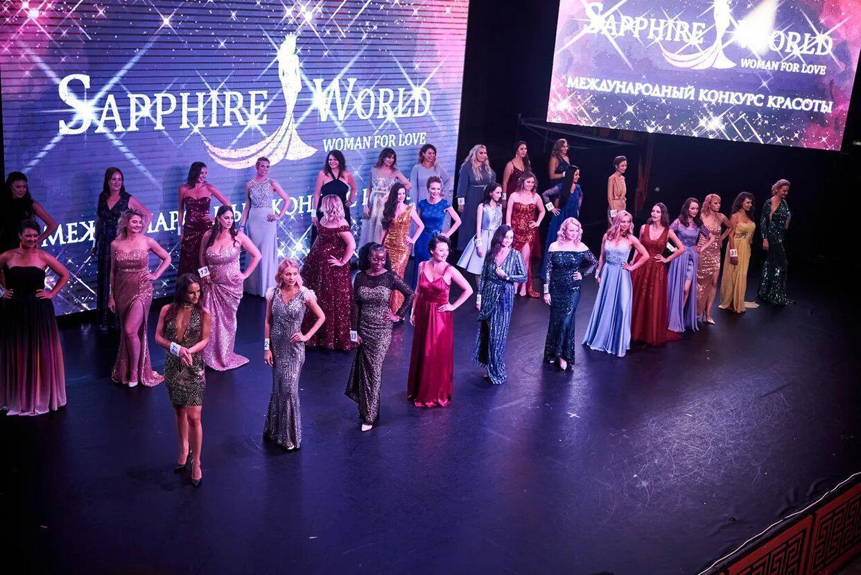 Sapphire World: Международный конкурс красоты в трёх возрастных категориях прошёл в России