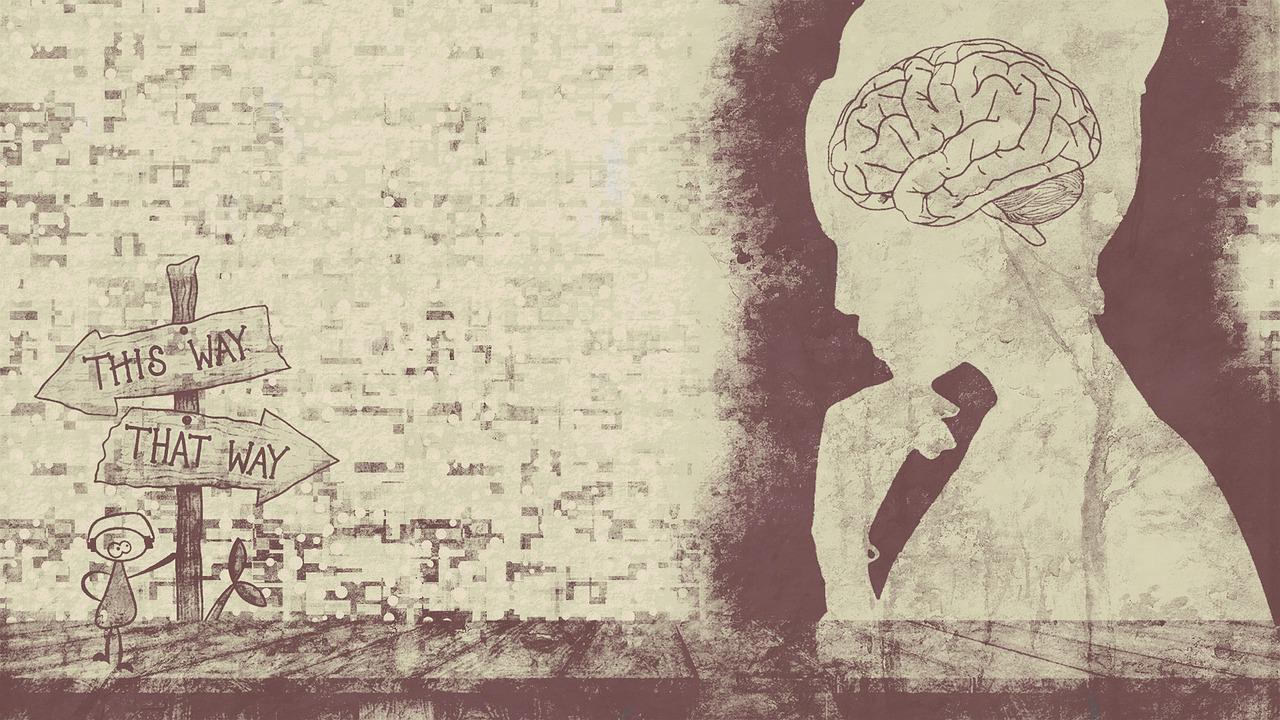 интуиция
