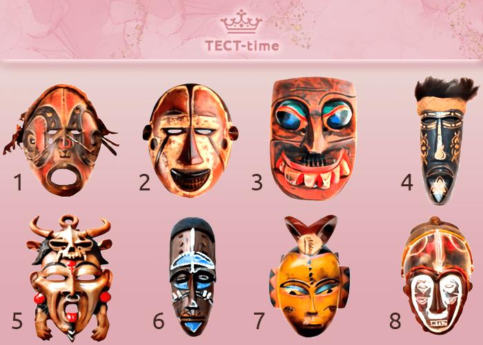 тест маска